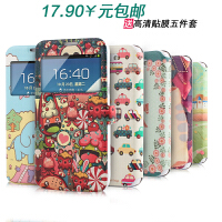 三星note2翻盖手机套 n7100手机皮套三星n7108保护套韩国手机壳