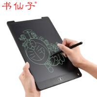 书仙子板儿童画板液晶手写画画黑板磁性画板写字板涂鸦电子绘画板