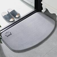 卫生间进门垫子洗手间半圆地垫浴室门口吸水脚垫厕所防滑地毯门垫