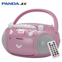 熊猫CD-209红色 CD机光盘播放机复读磁带机录音机英语教学用学习机MP3播放器收音机转录卡带卡式U盘USB插卡TF
