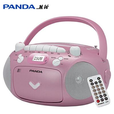 熊猫CD-209红色 CD机光盘播放机复读磁带机录音机英语教学用学习机MP3播放器收音机转录卡带卡式U盘USB插卡TF卡 磁带转录U盘 操作简单 CD播放机