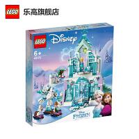 【����自�I】LEGO�犯叻e木 迪士尼公主系列 43172 艾莎的魔法冰雪城堡 玩具�Y物