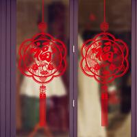 福字门贴墙贴画玻璃贴纸窗花贴装饰创意新年春节过年室内家用布置