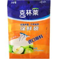 克林莱保鲜袋食品袋中号 20cm*30cm*70个保鲜袋塑料袋食品袋 CB-7(新老包装*)