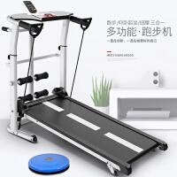 跑步机 家用款迷你简易小型跑步机 可折叠静音加长多功能机械跑步机 减肥机 健身器材A3款