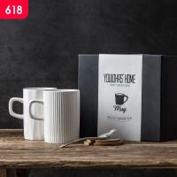 北欧创意简约马克杯陶瓷韩版潮流ins杯子带盖勺水杯礼盒情侣一对
