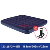 气垫床 充气床双人家用加大 单人充气床垫加厚 户外便携床