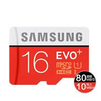 三星16G内存卡S7高速tf手机存储卡microSD行车记录仪sd卡vivo正品