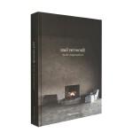 【预订】包邮axel vervoord阿塞尔・维伍德:�骷帕楦� 室内设计