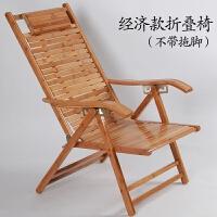 竹躺椅可折叠椅子家用午休椅午睡椅凉椅老人休闲逍遥椅实木靠背椅 经济款竹躺椅 不带垫子