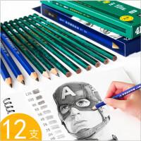 中华牌101绘图铅笔HB 2H 2B小学生书写 素描考试铅笔儿童铅笔一盒12支