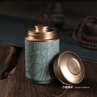 古韵随身茶具 陶瓷小号龙泉青瓷茶叶罐 金属盖密封罐便携包装茶罐