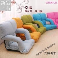 懒人沙发带扶手榻榻米可折叠单人小沙发床上电脑靠背椅子地板沙发定制 浅灰色 加长亚麻扶手备注