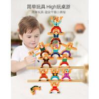 木质儿童益智力磁性小熊叠叠乐积木大力士亲子互动平衡游戏玩具