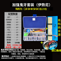 鱼钩套装钓鱼用品太空豆渔具配件钓具垂钓配件盒子散装鱼具