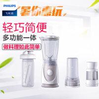 Philips/飞利浦 HR2874搅拌机迷你家用小型粉碎多功能水果料理机 方便携带 美味相伴