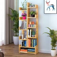 书架宜家家居创意落地置物架现代简约小书柜简易旗舰家具店