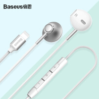 Baseus倍思 苹果扁口耳机 iPhone7/8/X/XS/XS max通用iphoneXsmaxplus线控lig