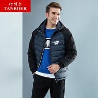 坦博尔羽绒服男士短款多功能时尚连帽可脱卸袖保暖外套潮 TA18361