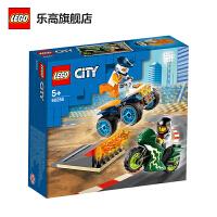 【当当自营】LEGO乐高积木 城市系列city 60255 特技表演队 男孩女孩 新年生日礼物 2020年3月上新