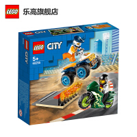 LEGO乐高积木 城市组City系列 60255 特技表演队 玩具礼物