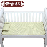 黄古林竹炭童席 婴儿床凉席婴儿宝宝幼儿园亚草竹炭加厚 凉爽新生儿凉席子60*120cm