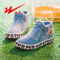 双星家春款儿童帆布鞋水洗中大童高帮女童鞋学生温州童鞋A89