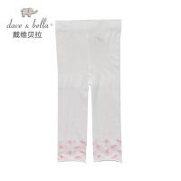 戴维贝拉 女童装夏季新款打底裤袜 女宝宝丝袜41057
