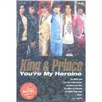 King&Prince You'reMy 日文原版