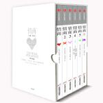 情商系列(套装全6册)