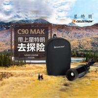 美国星特朗C90MAK 马卡式天文望远镜90/1250高焦距高倍望远镜微光夜视观天观景天地两用