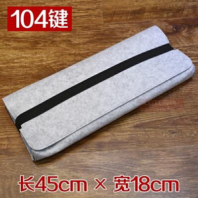 键盘鼠标收纳袋 鼠标包 机械 键盘包 60/87/104 键盘防尘袋 外设包 收纳 收容 包