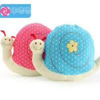 咔噜噜 蜗牛抱枕靠垫 创意礼品 毛绒玩具  情人节礼物