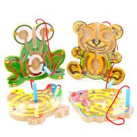 木丸子磁性运笔迷宫 儿童早教益智力玩具2-3-4-5-6岁以下