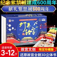 黄冈小状元暑假作业一年级上下册小学1年级升2年级暑假衔接作业本2021秋全国通用版