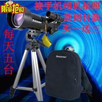 【CELESTRON星特朗】Travel Scope70400天文望远镜 观星观景便携两用