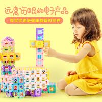 儿童塑料积木玩具3-6周岁益智男女孩1-2岁宝宝拼装拼插4-7-8-10岁