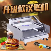 汉堡机商用 可家用 小型肯德基汉堡加热炉烘烤面包机堡店设备双层