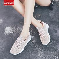 【满100减50/满200减100】Coolmuch女跑鞋2019新款轻便缓震飞织透气运动休闲跑步鞋HL302