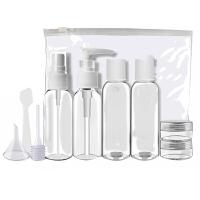 分装瓶套装户外旅行出差化妆品洗漱品分装瓶按压式大容量多功能喷雾硅胶便携分装工具 9件套