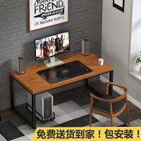 简约单人电脑台式桌全套实木铁艺电脑桌电竞桌椅家用办公桌卧室