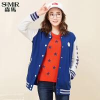 森马时尚休闲卫衣女条纹立领字母印花针织夹克棒球服外套韩版潮