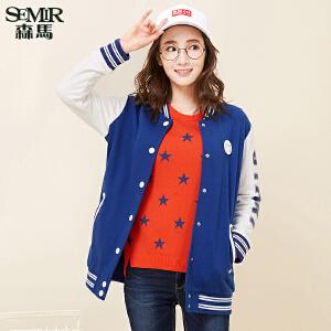 森马卫衣 2017春装新款 女士条纹立领字母印花夹克棒球服外套韩版