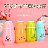 企鹅杯不锈钢卡通保温杯男女儿童便携水杯广告礼品杯定制印字logo
