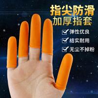 橙色防滑胶手指套加厚麻点止滑点钞印刷作业防护劳保用品