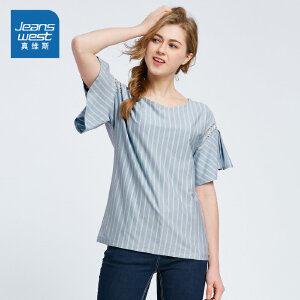 [尾品汇价:47.9元,20日10点-25日10点]真维斯女装 夏装 时尚全棉条纹圆领短袖T恤