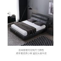 皮质床主卧欧式现代简约1.5 1.8米卧室大气双人床小户型 皮艺床 1500mm*1900mm 支架结构