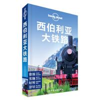 LP西伯利亚-孤独星球Lonely Planet旅行指南系列:西伯利亚大铁路