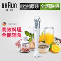 Braun/博朗 MQ300/MQ325/MQ335进口婴儿辅食料理机手持式家用搅拌料理棒 多功能婴儿辅食料理棒 进口