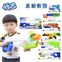 超大号新款儿童高压气压漂流戏水沙滩玩具水枪